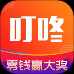 叮咚商城手机版 v1.0.6 安卓版
