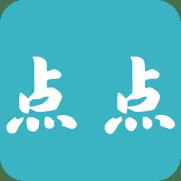 点点教育最新版 v2.0.19 安卓版