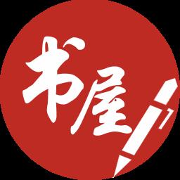 笔趣阁免费小说app v2.0.0.6 安卓版