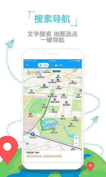 迪拜地图app v1.0.0 安卓版