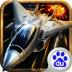 空战帝国百度手游v1.1.8 安卓版