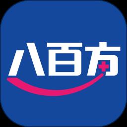 八百方正品�app v2.0.3 安卓版
