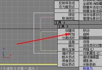 3dmax2011中文版
