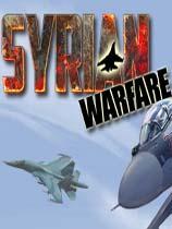 叙利亚战争中文版单机