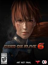 死或生6中文单机版
