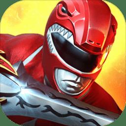 超凡战队游戏 v2.1.0 安卓最新版