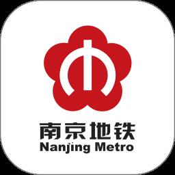 南京地铁appv1.0.01 安卓最