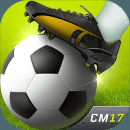 豪门足球风云官方版 v1.0.478 安卓最新版
