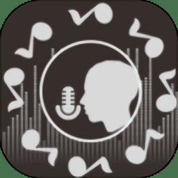 唱歌声乐教学app v1.0 安卓版