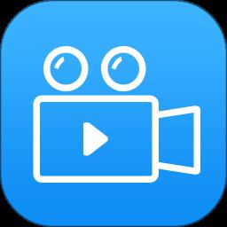 迅捷录屏大师破解版 v2.0.0 安卓版