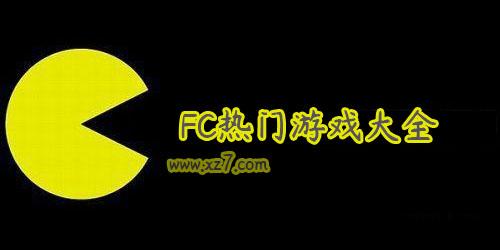 fc游��