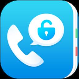 和通讯录appv5.9.5 安卓版