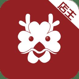 87店主app