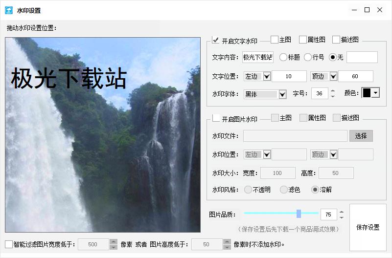 大仙一�I搬�D��X版 v20.0.1.9 �G色版