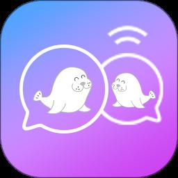 海豹语音Appv2.1.1.2 安卓