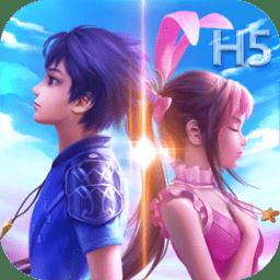 斗罗大陆游戏v9.5.0 安卓版