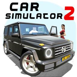 汽车模拟器手机版