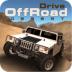 越野驾驶沙漠正版