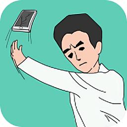 爸爸把我手机藏起来了手机版v1.0 安卓版