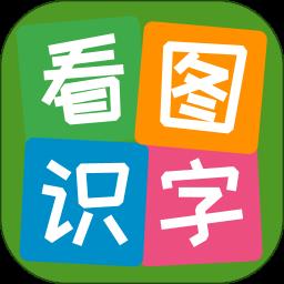 看�D�R字�件appv3.6.9.8 安