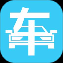 爱车生活app