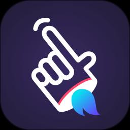 指尖特效免�M破解版v2.5.2