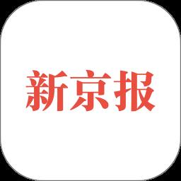 新京报数字版手机版 v3.2.4 安卓版