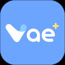 Vae+�S嵩官方app v1.11.1 安卓版