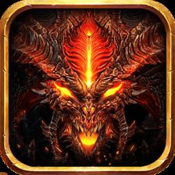 热血暗黑九游版 v1.0.0 安卓版