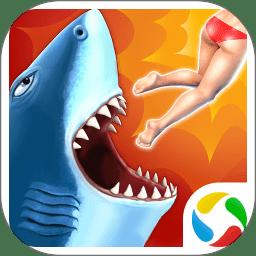 饥饿鲨进化国际版内购破解版