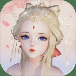 网易花与剑手游 v1.2.0 安卓版