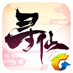 寻仙手游gm版v12.5.1 安卓版