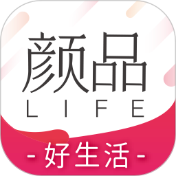 颜品生活appv1.4.4 安卓版