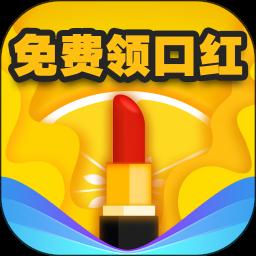 口红机app