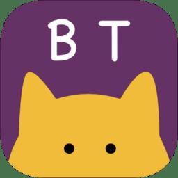 cilimao磁力猫app v1.0.0 安卓版