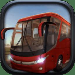 模拟巴士2015内购破解版v1.