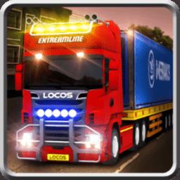 移动卡车模拟器最新版v1.0