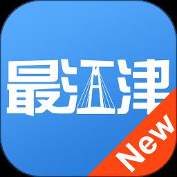 最江津app手机版