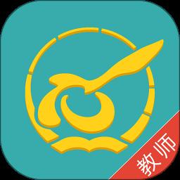 心意答教师appv1.4.7 安卓版