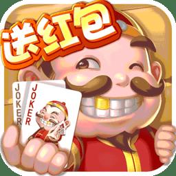 热门斗地主最新版v7.2.1 安