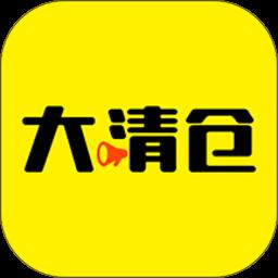 大清�}appv1.2.5 安卓版