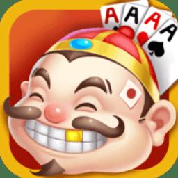 欢乐赢斗地主手机版v5.5.2