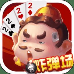 手心斗地主手�C版v4.4.7 安