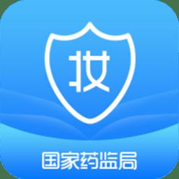 化妆品监管Appv1.0.1 安卓