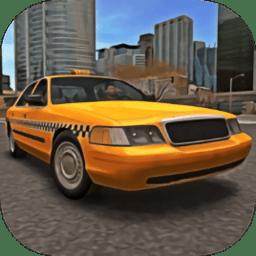 模拟出租车2016中文版v1.5.