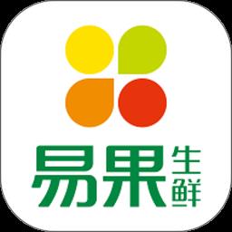 易果生鲜appv4.3.9 安卓版