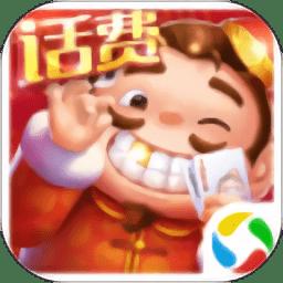 盛乐斗地主欢乐版v2.3.1 安