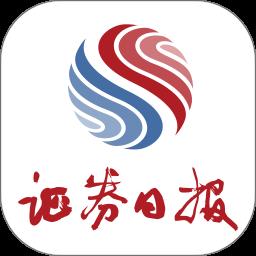 证券日报app v1.0.2 安卓版