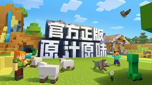 我的世界神奇宝贝中文版手机版下载