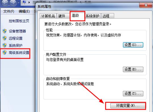 jdk 1.6中文破解版